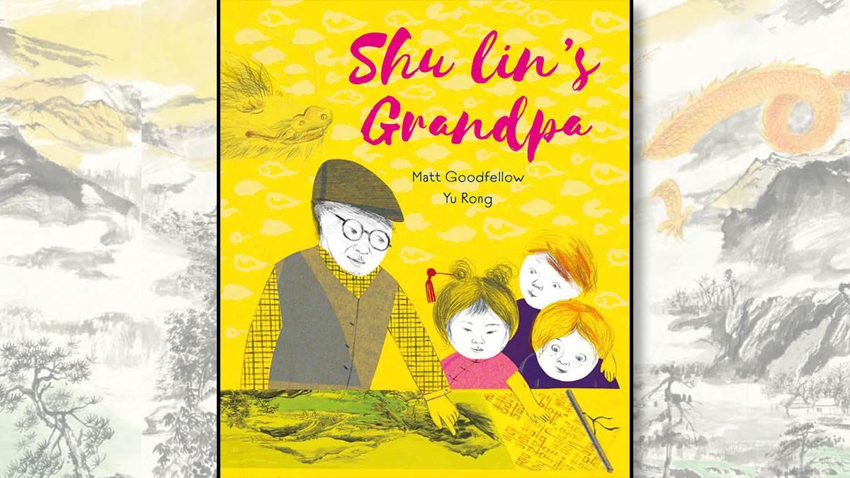 The front cover of Shu Lin's Grandpa