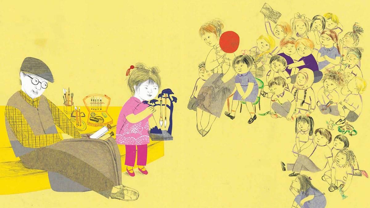 An illustration from Shu Lin's Grandpa